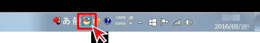 Windows7の場合、IMEパットをクリック